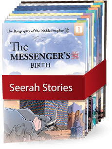 Prophet Muhammad's biography