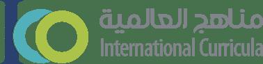 مناهج العالمية International Curricula