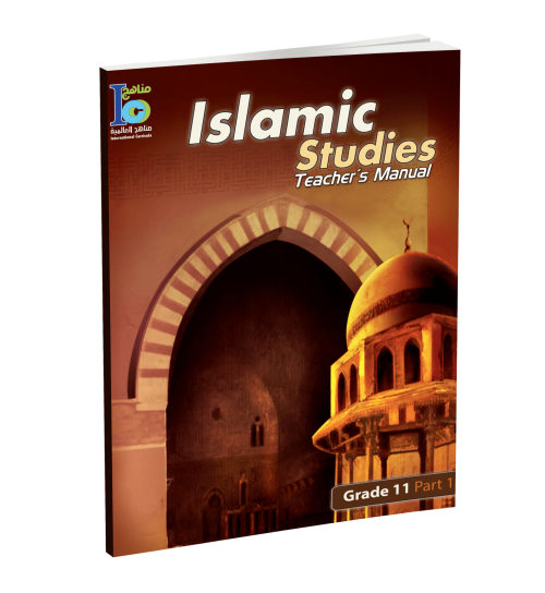 Islamic Studies – Grade 11 – Teacher's Manual 1