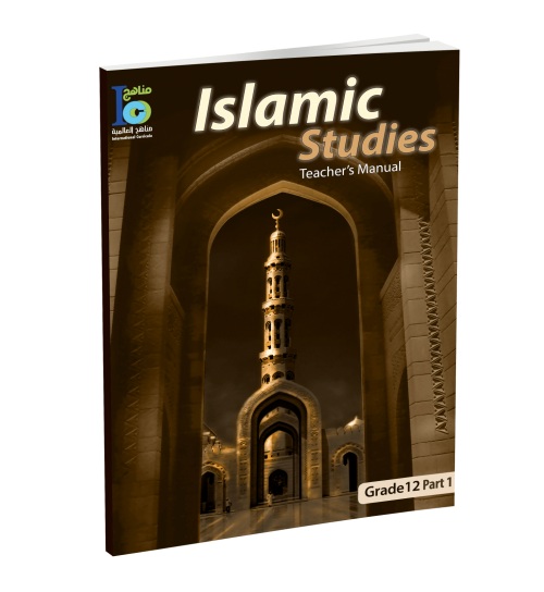 Islamic Studies – Grade 12 – Teacher's Manual 1