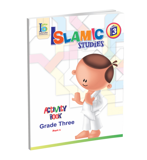 Islamic Studies – Grades 3 – Activity Book 1
