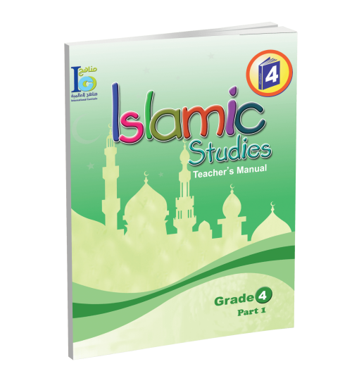 Islamic Studies – Grades 4 – Teacher's Manual 1