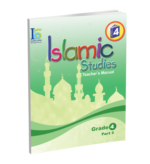 Islamic Studies – Grades 4 – Teacher's Manual 2