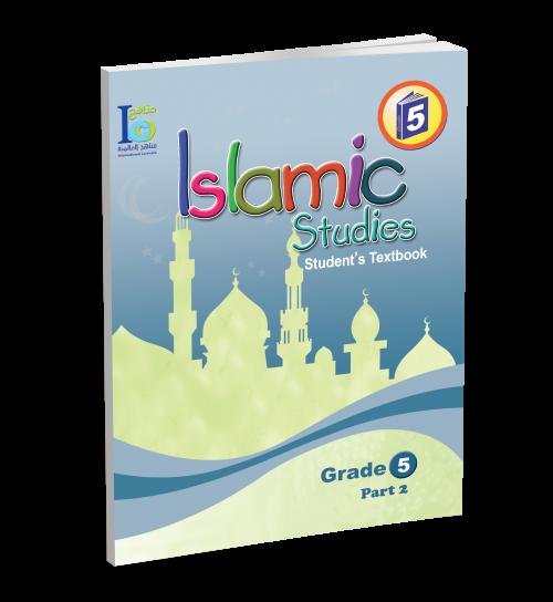Islamic Studies - Grades 5 - Student's Textbook 2