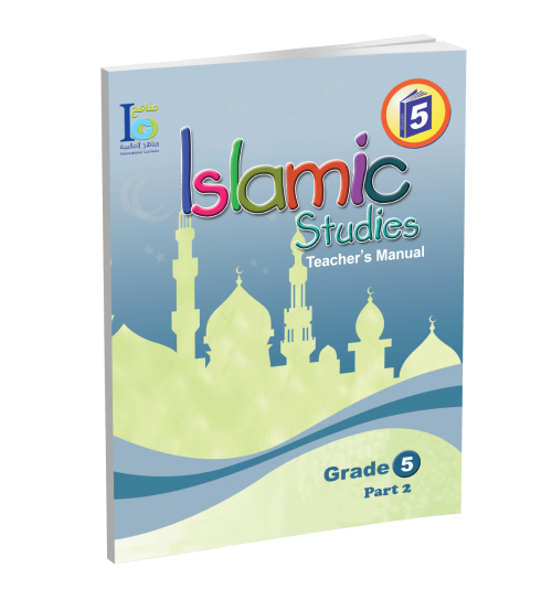 Islamic Studies – Grades 5 – Teacher's Manual 1