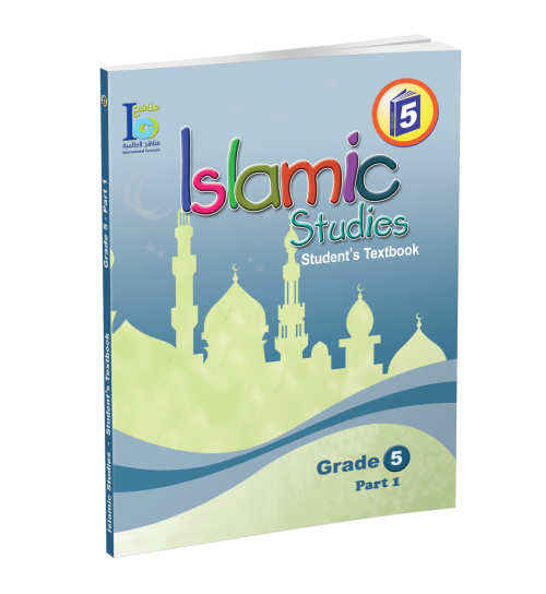 Islamic Studies - Grades 5 - Student's Textbook 1