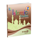 Islamic Studies - Grades 6 - Student's Textbook 1