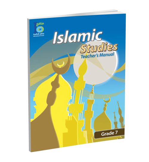 Islamic Studies – Grades 7 – Teacher's Manual