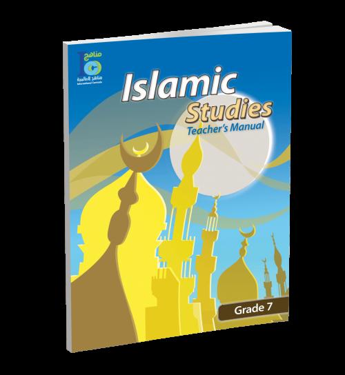 Islamic Studies – Grades 7 – Teacher's Manual