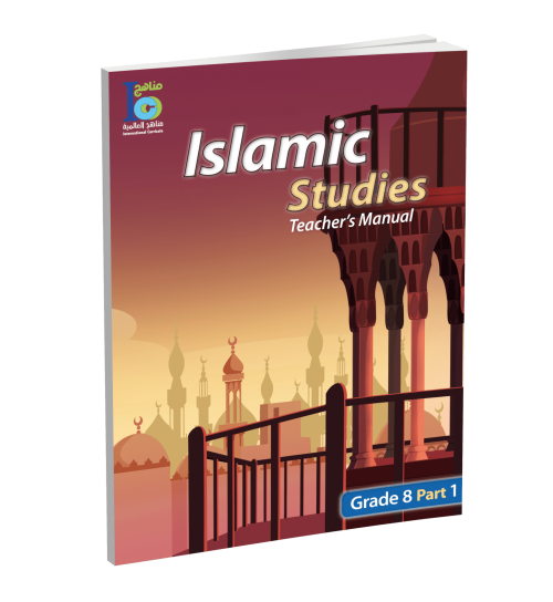 Islamic Studies – Grades 8 – Teacher's Manual 1