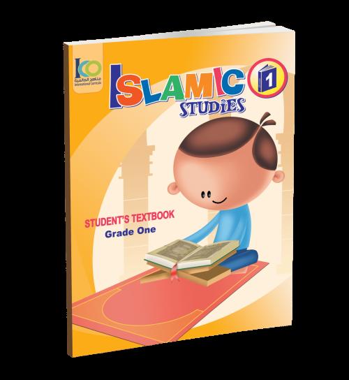 islamic-studies-1