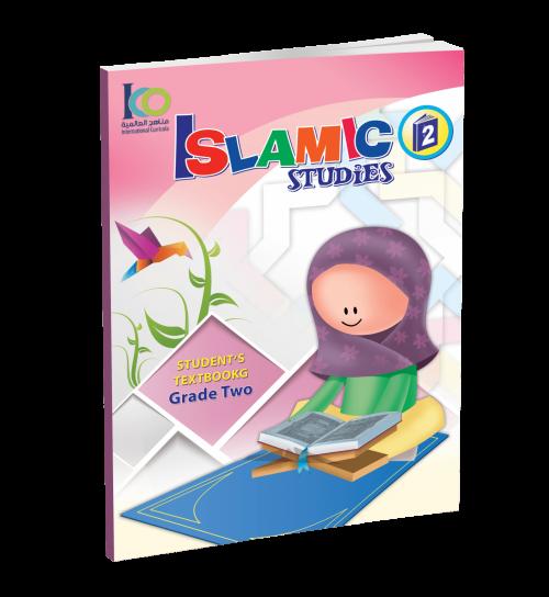 islamic-studies-2