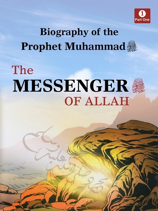Biography of the Prophet Muhammad